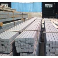 Quality 200x200 mm Steel Billets Hot Rolled For Deformed Bar and Wire Rod for sale