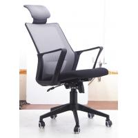 Quality Durable High Back Rolling Chair , Sturdy Modern Secretary Chair With Arms for sale