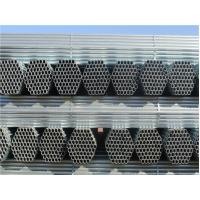 Quality Q195 Q235 Q345B Seamless Steel Pipe / HS Steel Pipe For Construction / Automobile / Bicycle for sale