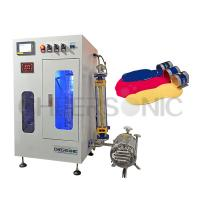 Buy cheap Ink / Inkjet CE Ultrasonic Dispersion Equipment With Titanium Blade  , CE Standard from Wholesalers