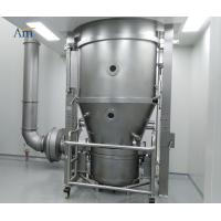 Quality FBD Fluidized bed Automatic Pharmaceutical Granulation Equipments SUS316L / Sanitary Materials 500KG for sale
