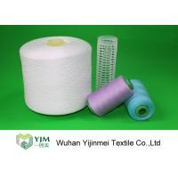 Quality Ring Spun / TFO Spun Polyester Thread , Polyester Core Spun Thread On Plastic Cone for sale