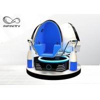 Quality Infinity 9D Egg VR Cinema / Virtual Reality Roller Coaster 2 Seats VR Equipment For Game zone for sale