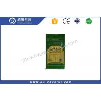 Quality Recycled Laminated PP Woven Sack Bags 25 KG For Corn Seed Wheat Flour Packing for sale