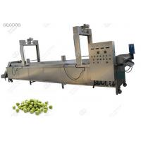 Quality Stainless Steel Green Beans Frying Machine High Efficiency/Industrial Broad Beans Frying Machine Easy Operate for sale