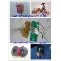 Quality PET metallic wired twist tie for gift/food packaging for sale