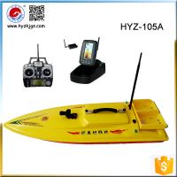 Quality Popular Fishing Bait Boat with Fish Finder for sale