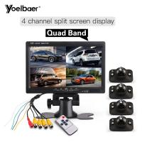 """Quality High Definition 7"""" Quad Monitor For Car Side Blind Spot Parking Reversing Aid System for sale"""