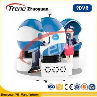 Buy cheap Electric Full Motion Multi players Amusement Ride 9D Virtual Reality Simulator Triple Cinema Chair from wholesalers