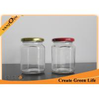 Quality 8oz 250ml Octagonal Empty Glass Food Jars Wholesale with Colored Metal Cap for sale