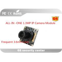"Quality 1.3M 1/3""H81 Ultra low illumination CMOS IP camera module board  support Onvif  Third - party NVR for sale"