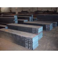 Quality SAE 52100 Alloy Steel Flat Bar for sale