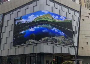 China Flexible 1920Hz SMD P8 Outdoor Digital Advertising Screens on sale