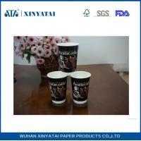 Quality Paper Material Double Walled Paper Coffee Cups , Biodegradable Compostable Paper Cups for sale