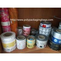 Quality Moisture Proof Plastic Food Packaging Film Roll For Cookie ROHS for sale