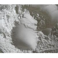 Quality Calcined kaolin/washed kaolin/metakaolin/china clay/ball clay for sale