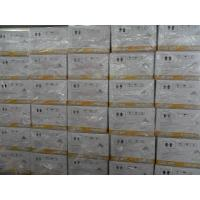 Quality Organic selective herbicide sulfometuron 95% TC for sale