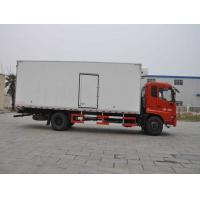 Quality Popular Freezer Box Truck , Refrigerated Van Truck For Vegetable / Fruit for sale
