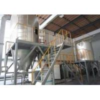High Speed Chemical Spray Dryer Ceramic Industry No Pollution No Leakage
