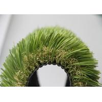 Buy cheap Swimming Pool Artificial Grass Carpet Outdoor from Wholesalers