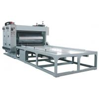Buy cheap Water Base Chain Type Printing Machine from wholesalers