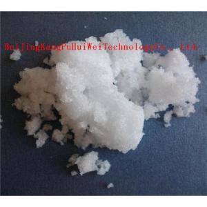 Quality Diammonium hydrogen phosphate for sale