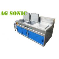 3KW 264L Large Industrial Ultrasonic Cleaner Gold Washing With Vibration