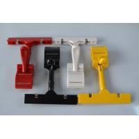 Buy Yellow ,Red ,Green Supermarket Poster Clip , Non - Scratche Price Tag Holder at wholesale prices