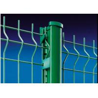 China Multi Function Decorative Welded Mesh Fence Welded Wire Cloth Anti Climb on sale