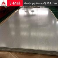 Quality stainless steel sheet metal fabrication parts for sale