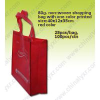 Quality Tote Bags with One Color Printed Pattern for sale