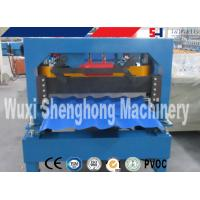 Quality Blue Automatic Roof Tile Roll Forming Machine Anti Rust Roller for sale