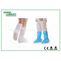 Quality Nonwoven Surgical Medical Boot Covers , Non Slip Waterproof Shoe Covers For Cleaning Room for sale