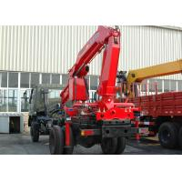 Quality Cinese xugong SQ5ZK2 5 Ton Knuckle Boom Truck Crane for sale for sale