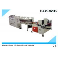 Quality Rotary Flexo Printer Slotter Die Cutter , Printing Slotting Die Cutting Machine Speed 80Pcs / Min. for sale
