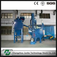 China Automatic Shot Blasting Machine / Industrial Shot Blasting Equipment High Efficiency on sale