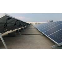 Buy cheap OEM Service anodized aluminum solar panel roof mounting systems Mould Proof from wholesalers