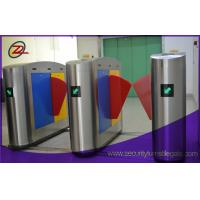 Quality Rfid Gate Security Flap Barrier Gate Access Controler With Guard Tour System for sale