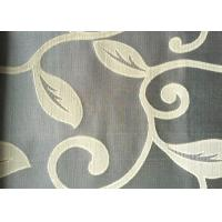 Polyester Black And White Jacquard Fabric Sofa Cover Anti Static