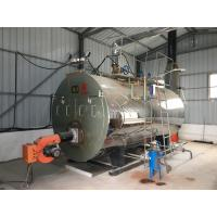 Quality Waste Oil Lpg Industrial Steam Boilers For Spinning Factory 6000kg 6tph 6 Ton for sale