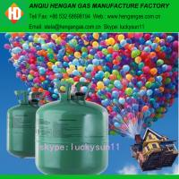 China Disposable helium tank on sale