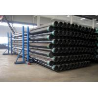 Buy BG Bearing Seamless Steel Pipes Gcr15 / 100Cr6 / SAE 52100 / SS2258 at wholesale prices