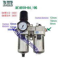 1 4 thread smc type air filter pressure regulating valve. Black Bedroom Furniture Sets. Home Design Ideas