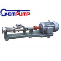 China G type hand wheel single screw pump / Water Screw Pump 400~960 r/min on sale