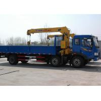 Quality Durable XCMG Raise And Down Truck Loader Crane Lift , 15.7 T.M 40 L/min for sale