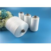 Buy cheap High Tenacity 100% Polyester 40/2 50/2 60/2 Ring Spun Sewing Yarn for Sewing Machine from Wholesalers