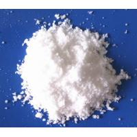 China Dihydrate   industrial grade calcium chloride 74% min powder on sale