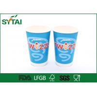 Quality Insulated Compostable Biodegradable Paper Coffee Cups With Pe Coating for sale
