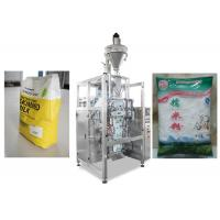 Quality Automatic Washing Powder Packing MachineDosing by Auger Filler Made of Stainless Steel 304 for sale