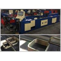 Buy cheap PLC Control Automatic Tube Bending Machine with high performance 380v/220v/110v from wholesalers